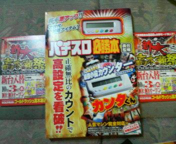 b0101045_201165.jpg