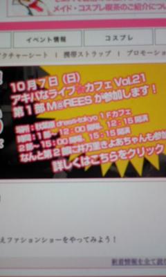 モエパサイトー☆_e0114246_2273568.jpg
