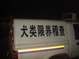 a0105049_16351478.jpg