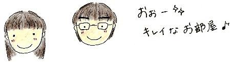 f0113455_8345412.jpg
