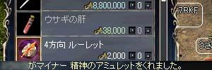 b0048563_20111930.jpg