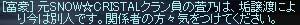 b0048563_20113524.jpg