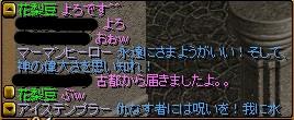 c0075363_0303278.jpg