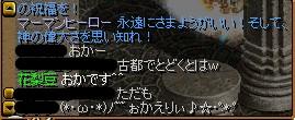 c0075363_0374171.jpg