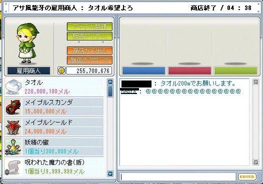 d0104971_22473558.jpg