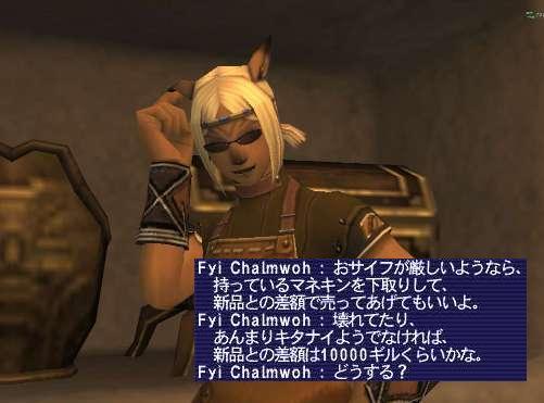 f0019976_2385599.jpg