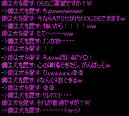 c0056384_16582674.jpg