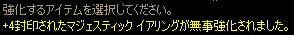 c0056384_16585272.jpg