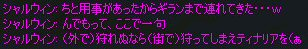 c0056384_16594288.jpg