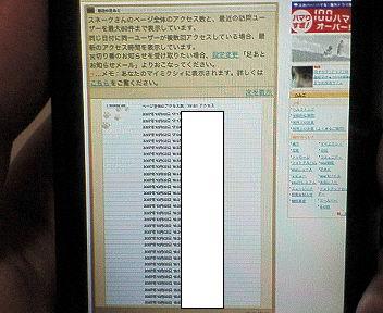 b0039090_2221268.jpg