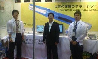 CEATEC JAPAN に行ってきました_d0129296_10224496.jpg