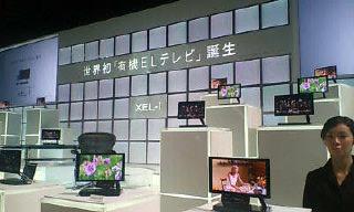 CEATEC JAPAN に行ってきました_d0129296_10233855.jpg