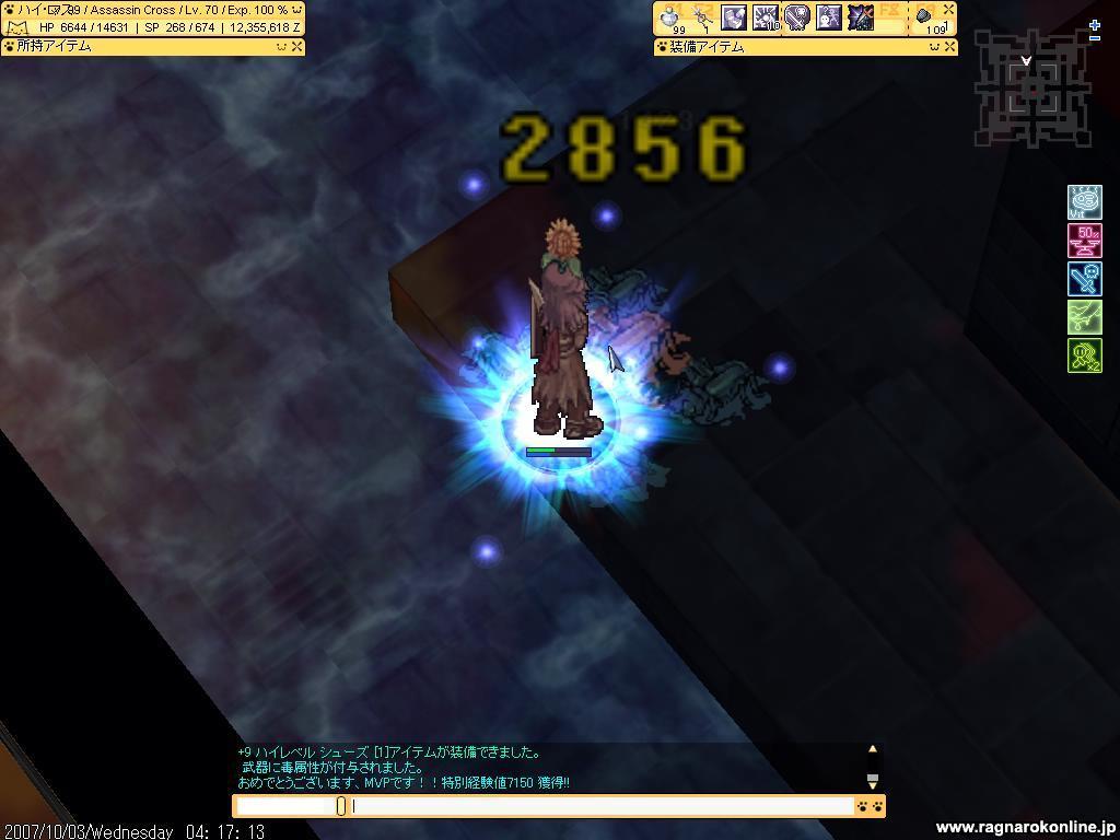 d0024801_1763853.jpg