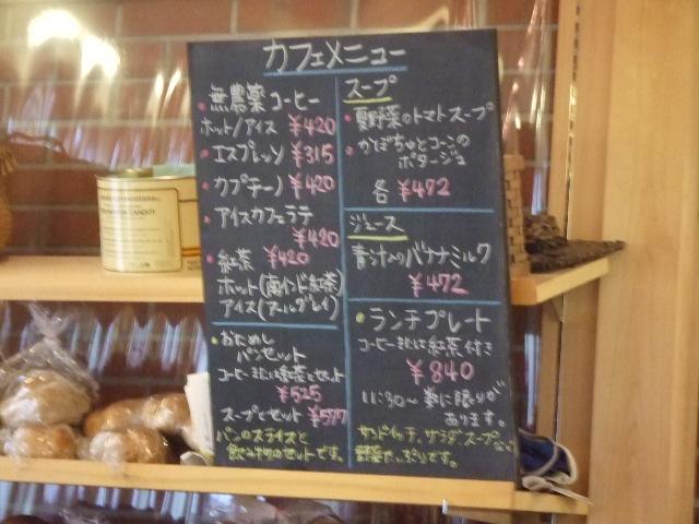 ダーシェンカ 幸田本店_f0076001_2142885.jpg