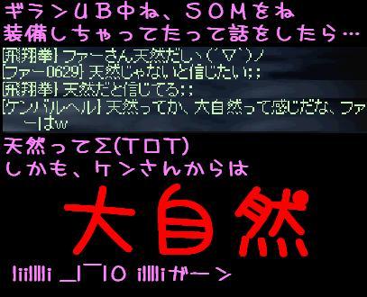 f0072010_9334351.jpg