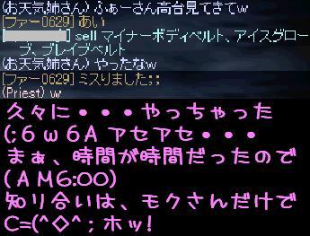 f0072010_937631.jpg
