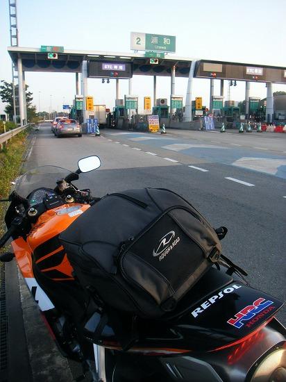 Go to North Again Hakodate2_f0050534_7531057.jpg