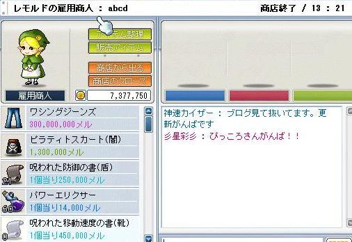 f0106647_0594052.jpg
