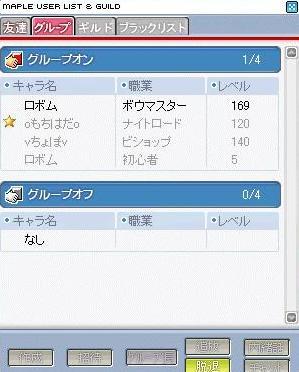 f0106647_105485.jpg