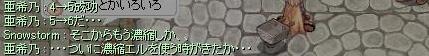 e0066552_031872.jpg