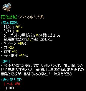 a0061353_11315287.jpg