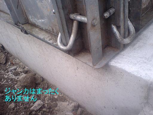 c0108065_19391760.jpg