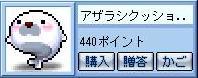 d0060270_13474350.jpg