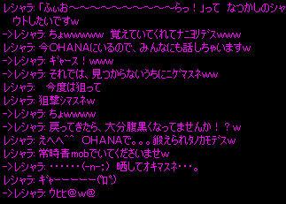 c0056384_10203886.jpg