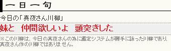 e0120488_19443668.jpg