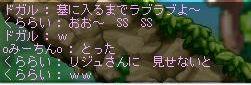 c0025593_1694754.jpg