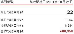 b0052195_20575252.jpg