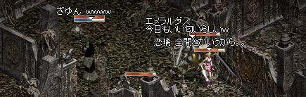 d0101029_17573197.jpg