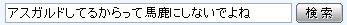 e0114135_1858560.jpg