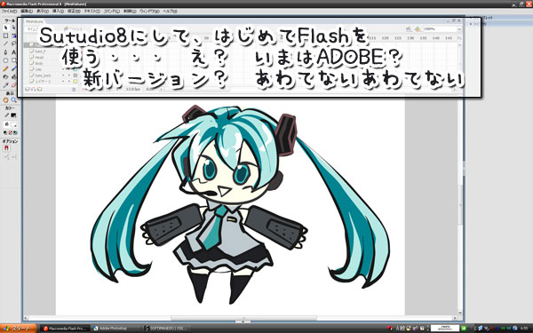 b0019436_75127.jpg