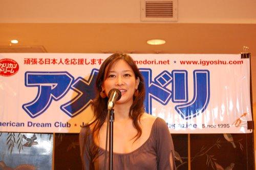 山村美智さんを迎えました。_f0088456_18344458.jpg