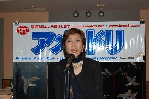 山村美智さんを迎えました。_f0088456_18352218.jpg