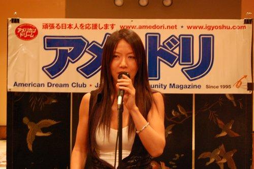 山村美智さんを迎えました。_f0088456_18371419.jpg