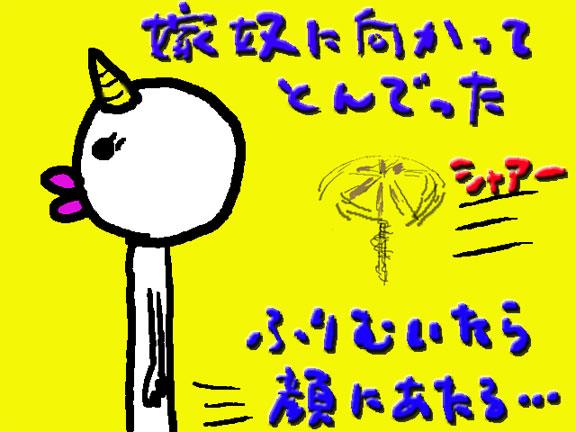 a0088057_9455343.jpg