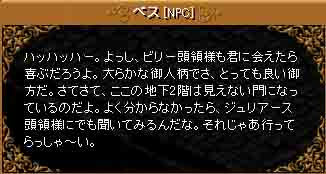 f0016964_044093.jpg