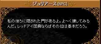 f0016964_0441218.jpg