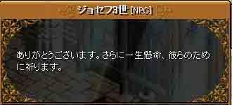 f0016964_0452898.jpg