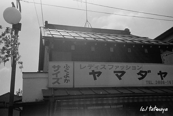 Oct  5  (fri)  ~ スナップ・東京シリーズ 10_f0139991_22175955.jpg