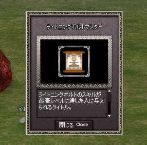 b0091508_1031526.jpg