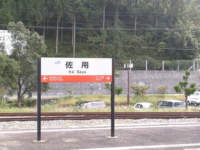 兵庫県立西はりま天文台公園_f0115811_121174.jpg