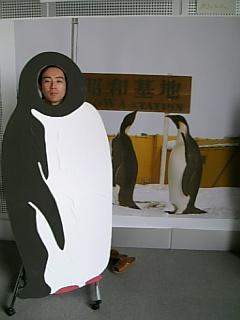 兵庫県立西はりま天文台公園_f0115811_1275351.jpg