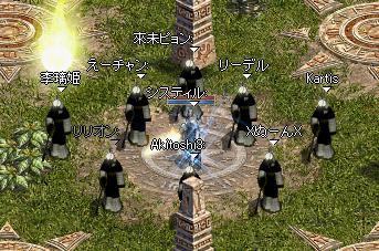 f0101117_2054870.jpg