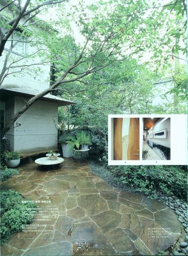 建築雑誌《世田谷の家づくり》に下馬の自邸が掲載されました。_e0010418_18263598.jpg