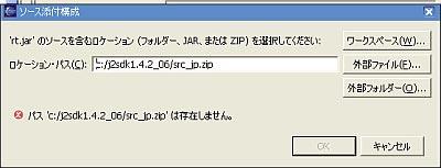f0137324_12402878.jpg