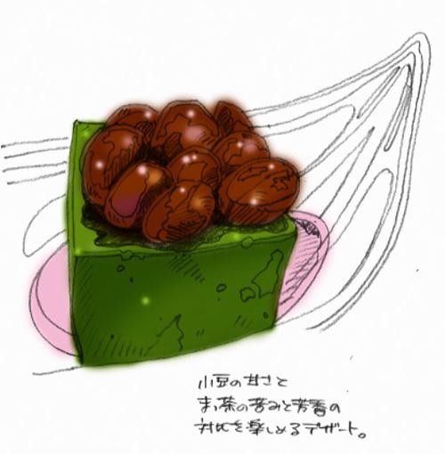食欲の秋 その5_f0083935_21411486.jpg