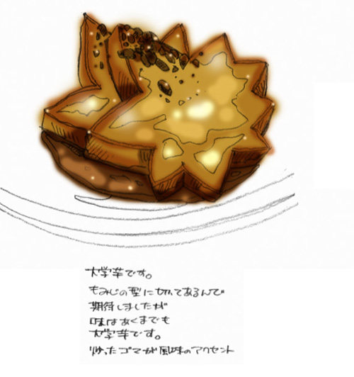 食欲の秋 その5_f0083935_21415151.jpg